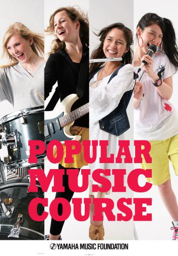 Popular Music Course
